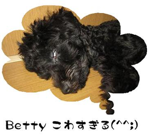 Betty019_2