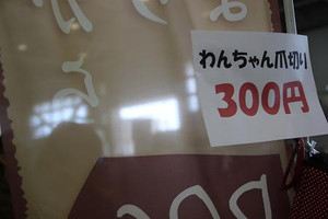 00672